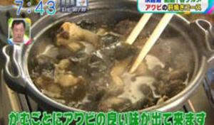 朝日放送 | おはよう朝日です | 漁師料理 アワビの肝焼きコースが紹介されました。