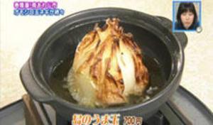 サンテレビ | 2時コレ!しっとぉ!? | 淡路島たまねぎ 島のうま玉~淡路牛肉みそ添え~が紹介されました。