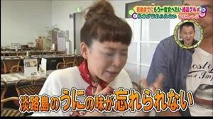 広島ホームテレビ | あっぱれ!熟年ファイターズ | うずの丘海鮮うにしゃぶが紹介されました。