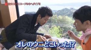北海道テレビ放送 | おにぎりあたためますかにて、絶景レストラン うずの丘の「うずの丘海鮮うにしゃぶ」「淡路島の絶品生うにめし」「淡路島の絶品生うにの海鮮ひつまぶし」が紹介されました!