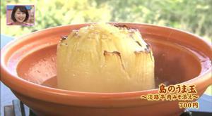 富山テレビ放送 | 富山いかがでしょうにて、絶景レストラン うずの丘の「島のうま玉」と うずの丘 大鳴門橋記念館の「たまねぎキャッチャー」「おっ玉葱」「たまねぎカツラ」を紹介していただきました。