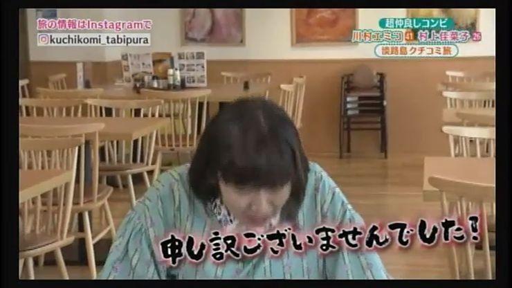 「旅ぷら」にて、「絶景レストラン うずの丘」が紹介されました!